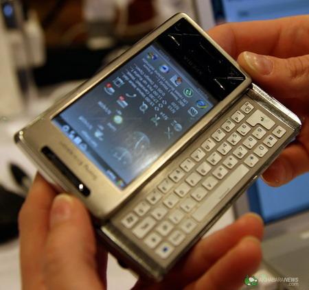 1F8F6 Sony Experia X1 014 resize