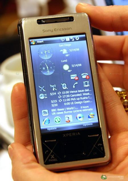 AZE72 Sony Experia X1 013 resize