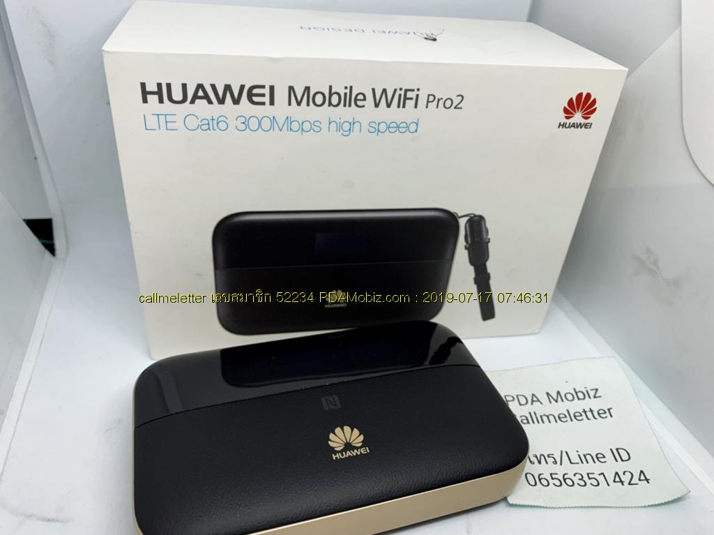 ขาย###### Huawei Mobile Wifi Pro 2 Pocket Wifi 2CA แรงๆครับ