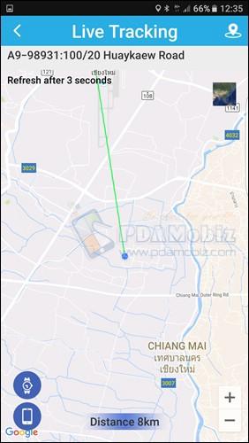 รีวิว จีพีเอสแทคเกอร์ A9 Mini GPS Tracker for Children Pets